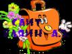Сайт учителя начальных классов Кляйн Аллы Эвальдовны