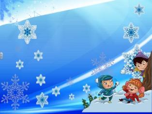 Презентация зимы картинки